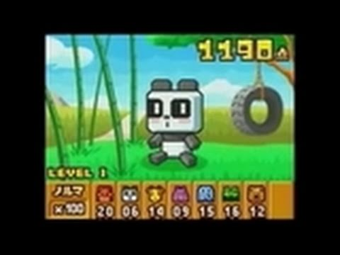Видео № 0 из игры Zoo Keeper [DS]