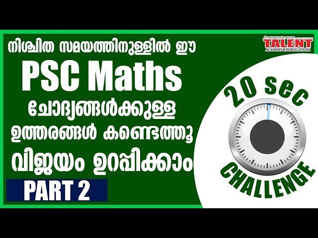 Train Your Brain with these PSC Maths Questions to answer actual questions in Limited Time   Part 2