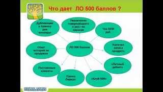 Наталья Пятерикова.Как сделать ЛО 500 баллов за 10 дней