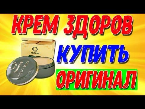 Кипрей для лечения простатита