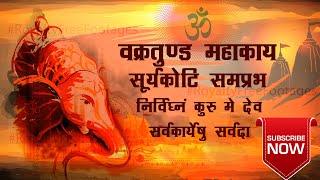 Ganesh Jayanthi 2020 Status video | Ganpati Bappa Morya Angarki chaturthi Status | #ganpatiJayanthi