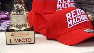 """Сборная России U16 - победитель """"Кубка Сириус"""" 2018"""