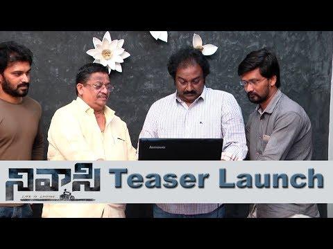 nivasi-movie-teaser-launch-event
