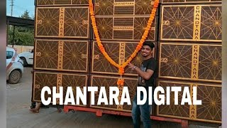 CHANTARA DIGITAL.... PUNE PHALTAN..... SOUNDS AND DIGITAL..... ONLY ON ALL IN ONE...