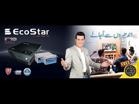 EcoStar IRIS Inverter