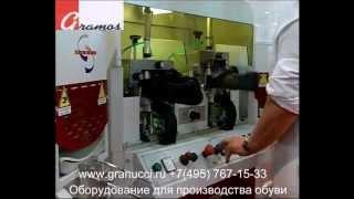 Машина формования носочной части 2 горячие 2 холодные станции Sabal GP 193