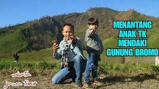 preview picture of video 'Explore 3 Titik I Wisata Gunung Bromo Part 02'