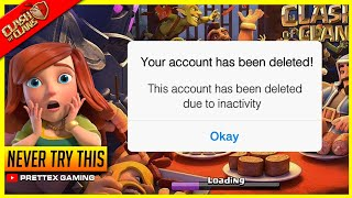 How to Delete Your Coc Account Just in 2 Minutes | Delete Account Clash of Clans!