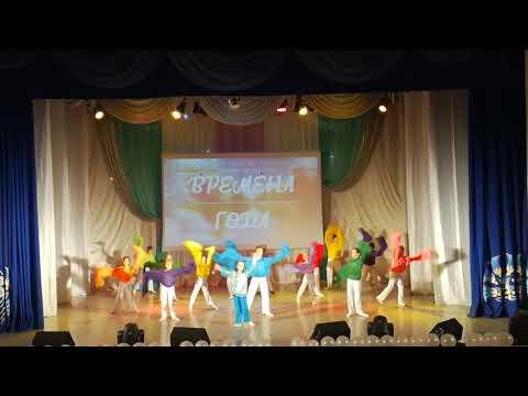 школьный танцевальный коллектив