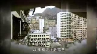 香港大事 1976