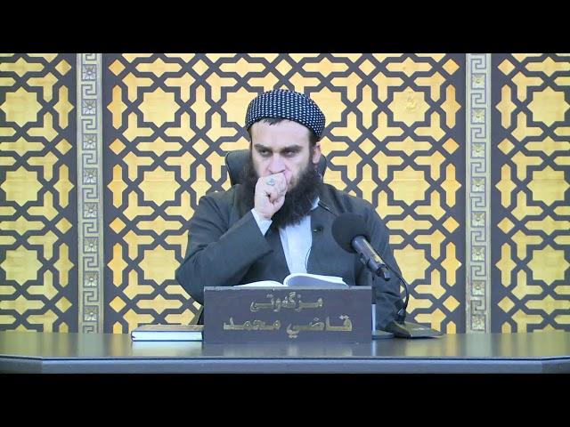 47 - تيسيرالعليِّ شرح شمائل النبيِّ للترمذيِّ