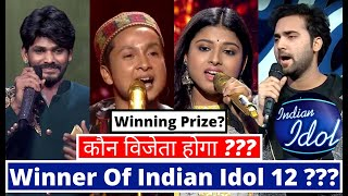 Who Will Be The Winner Of Indian Idol  2021 - Indian Idol Season 12 Winning Prize ? #IndianIdol2021