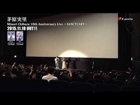 【声優動画】茅原実里10th Anniversary Liveのダイジェスト+おまけ映像公開