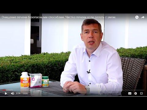 Препараты и таблетки для восстановления печени