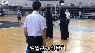 제32회 한국사회인검도대회-중년부단체결승전(일월관vs성무회)