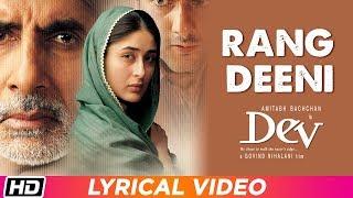 Rang Deeni   Lyrical Video   Kareena Kapoor   Amitabh
