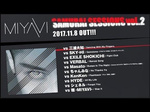 MIYAVIのギターに、呼応するかのように、三浦大知が超絶ダンスを披露! ミュージック・ビデオの監督は三池崇史。