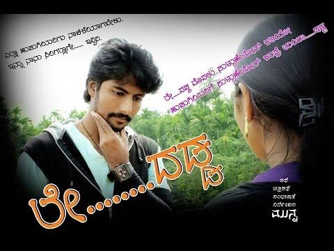 download le dadda kannada short movie full video in hd