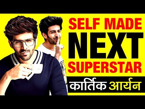 Kartik Aaryan (The Untold Story) | Biography in Hindi | Life Story | Movies | Bollywood |Luka Chuppi
