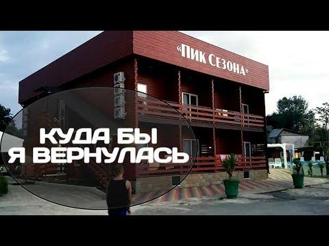 Детское счастье магазин владивосток