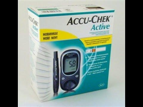 Самые эффективные средства от диабета 2 типа