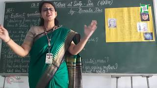 Online Classes | Class 12th | English | Episode- 1 - Download this Video in MP3, M4A, WEBM, MP4, 3GP