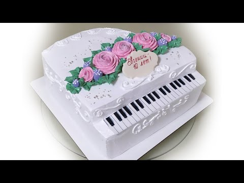 Как приготовить торт в форме фортепиано