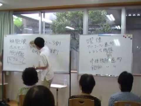 , title : '日本一わかりやすい栄養と食事の講座 第1回「栄養とカロリーの違い」神代さんセミナーH26年8月30日