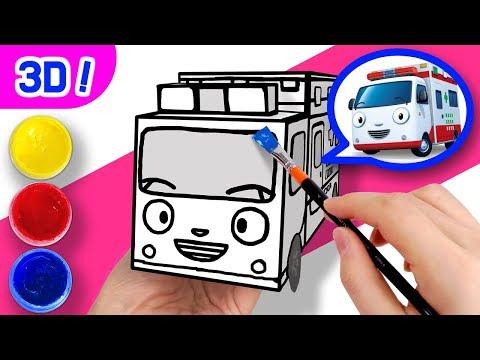 Ambulance Coloring for Kids l 3D Coloring Tutorial l Tayo Paper Craft l Tayo the Little Bus