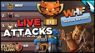 *EPIC Attacks* Full Breakdown Live Th 12 CWL Hits | July | Clash of Clans