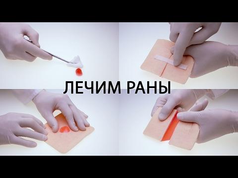 При работе с инсулиновым шприцем