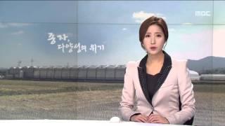2015년 12월 02일 방송 전체 영상