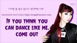 2NE1 - Crush (Color Coded Lyrics: ROM/ENG/HAN)
