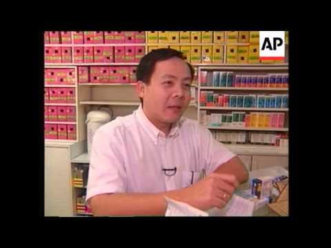 Le stimulant féminin dans les pharmacies rossii