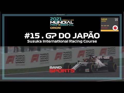 F1 2021 MUNDIAL - PROFESSIONAL   ETAPA 15 - GP DO JAPÃO   AO VIVO   CAT. ORION