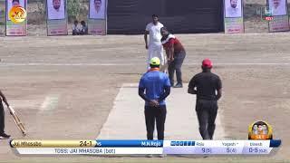Jay Mhasoba  vs M.N.Raja--SKT SHAKTI CHASHAK  2019 HIRYACHAPADA