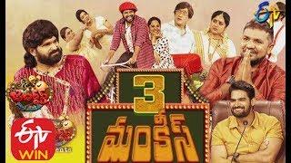 Jabardasth |5th December 2019 | Full Episode | Aadhi, Raghava ,Abhi | ETV Telugu