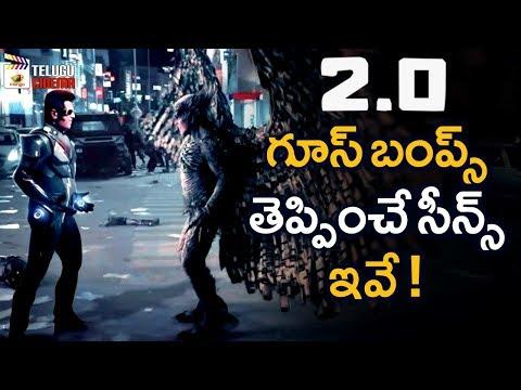 2.0 Movie Goosebumps Scenes   Rajinikanth   Akshay Kumar   Amy Jackson   Shankar   Rahman   #2Point0