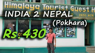 Cheapest way to travel Pokhara (Nepal) from India || 430 Rupee only