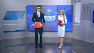 Вести-Башкортостан - 18.07.18