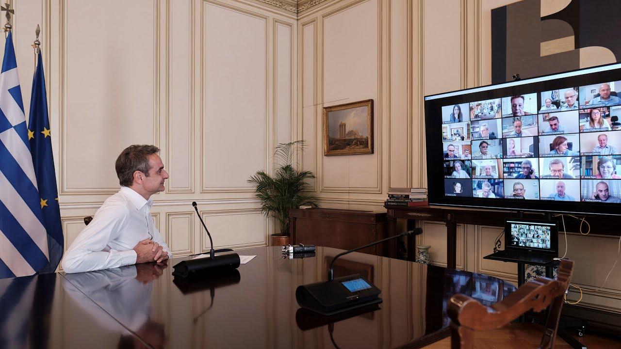 Παρέμβαση Κυριάκου Μητσοτάκη στη συνεδρίαση της Επιτροπής Λοιμωξιολόγων του Υπουργείου Υγείας