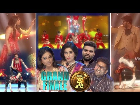 Dhee Jodi Grand Finale Power Promo - Dhee 11 - 4th September 2019 - Sudheer,Rashmi - Mallemalatv