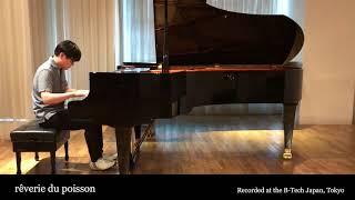 最新ピアノ曲「rêverie du poisson」