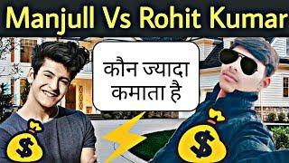 Rohit Kumar Gutka Bhai Vs Manjul Khattar Musically Star Income, Car, Gift From Musically Tik Tok