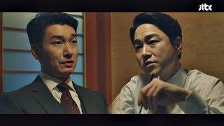 """조승우(Cho Seung-woo)-태인호의 은밀한 대화 """"곤란한 일 생기나 보지..?"""" 라이프(Life) 4회"""
