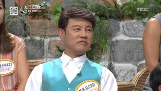 World Changing Quiz Show, Legend Singer #06, 가요시대 특집 20130907