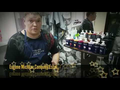 Olej laurowy dla wzrostu włosów kupna