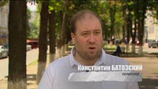 Задержание украинского солдата в Италии: в чем интерес Кремля? — Антизомби, 07.07.2017