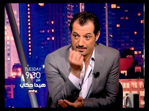 Hayda Haki - Nadim Gemayel - Promo