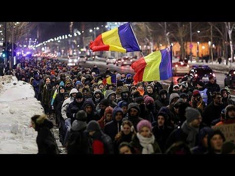 Διαδήλωση στο Βουκουρέστι κατά της αλλαγής του ποινικού κώδικα